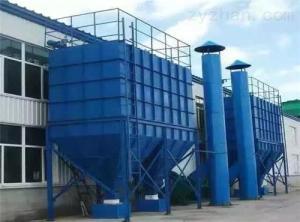 DMC500鑄造廠除塵/山東除塵器廠家/環保設備