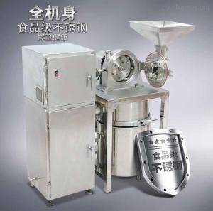 WN-300A蘇木藥材除塵粉碎機,高速除塵打粉機
