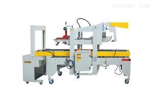 FXJ-5050CZ气动折盖可配自动打包封箱机