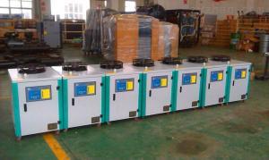 BS上海冷水機冷熱一體機
