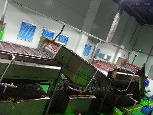 藥材干燥機烘干設備