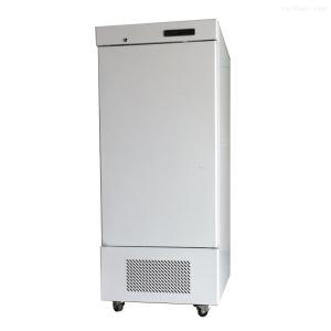 芯康風冷低溫冰箱DW-25L450/DW-40L450