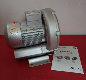 2QB410-SAH060.75KW 旋渦高壓鼓風機