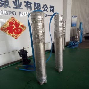 天津海水泵