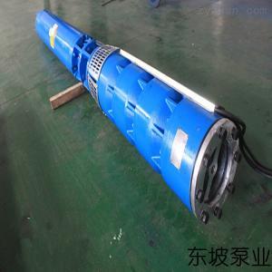 天津耐高溫潛水泵 高溫80度90度120度熱水泵