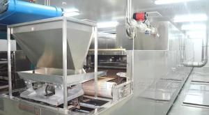 红河海产品微波烘干设备