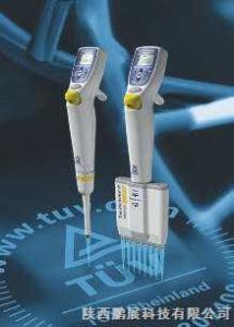 單道電子移液器Transferpette® electronic德國單道電子移液器