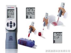 可調定量加液器(電動連續移液)HandyStep® electronic鵬展現貨供應德國可調定量加液器