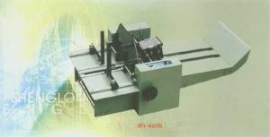 MY-420B紙盒印字機