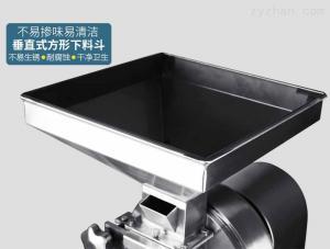 WN-200药用粉碎机械设备,连续式不锈钢打粉机供应