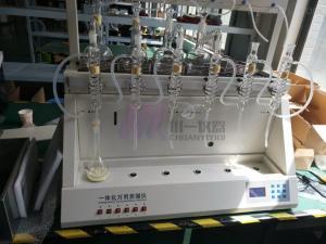 万用一体化蒸馏仪CYZL-6二氧化硫水冷式装置