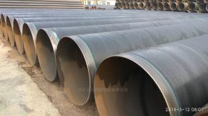 燃氣管道無縫管3pe防腐廠家,滄州市管都