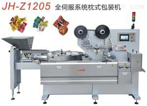 JH-Z1205全伺服系統枕式包裝機