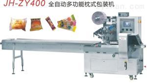JH-ZY400全自动多功能枕式包装机