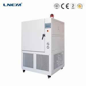 -150度超低溫冰箱 廠家直銷包運費