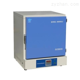 DHG-9000J400℃鼓风干燥箱