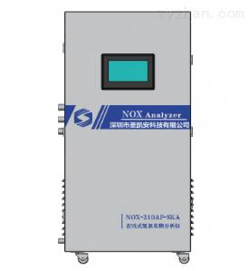 SKA/NE-601(NOX)煙道排放氮氧化物含量檢測傳感設備