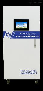 SKA/NE-601(NOX)鍋爐廢氣氮氧化物在線監測傳感系統