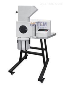 ST-R200切割式粉碎机