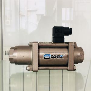 VMK10原裝進口德國COAX電磁閥同軸閥VMK10