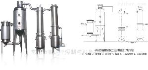 單效蒸發結晶器