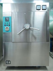 YXQ-WF0.5型卧式压力蒸汽灭菌器
