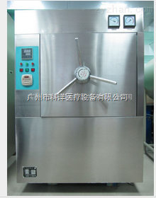 YXQ-WF型卧式距形压力蒸汽灭菌器