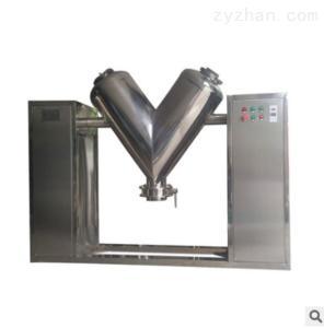 V5-10V型实验室混合机