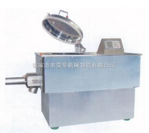 GHL-10系列实验室高效湿法混合制粒机