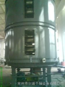 PLG江蘇盤式干燥機