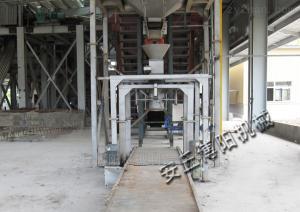 BYTD-1000大連石英粉噸袋包裝機 廠家定制噸包秤