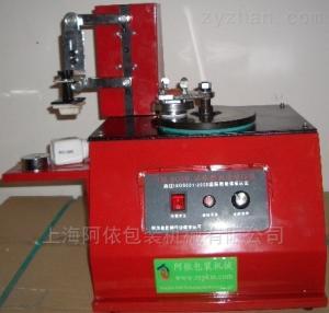 600型臺式電動油墨印碼機