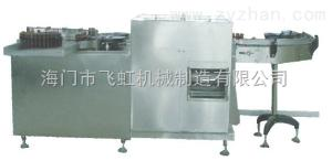 CXP型轉鼓式超聲波洗瓶機