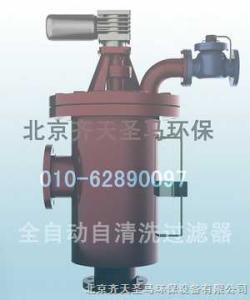 QT-L全自動自清洗過濾器;自清洗過濾器;全自動過濾器;反沖洗過濾器;自清式過濾器;自動清洗水過濾器;自潔式