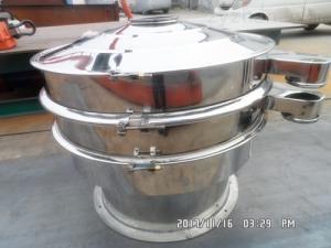 S49-A面包粉筛分设备不锈钢旋振筛