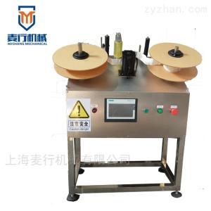 MH-SBJ200200 不干胶卷状标签计数器复卷数标机
