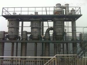 三效废水蒸发结晶器