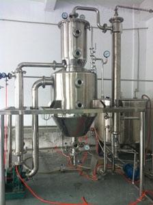 中試DTB結晶器|中試蒸發器