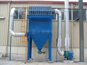 面粉廠粉塵處理設備,面粉除塵環保設備