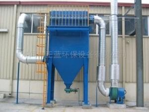 塑料顆粒廠環保設備,塑料廠除味除塵設備