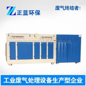 河北沧州等离子光氧一体机生产厂家