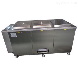 模具专用超声波清洗机