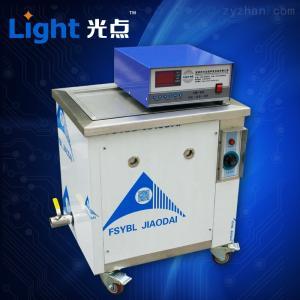 GDS-1018单槽五金除油超声波清洗机60L900W