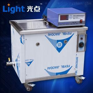 GDS-1024工业单槽超声波清洗机1200W28K