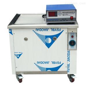 GDS1030工業型單槽超聲波清洗機1500W28K