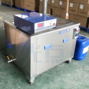 GDS-1048单槽超声波清洗机不锈钢抛光件除油除蜡