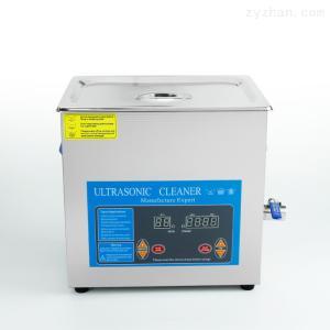 GD410HTD小型超聲波清洗機10L 240W