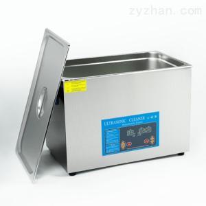GD1027HTD小型超聲波清洗機廠家直銷30升600W