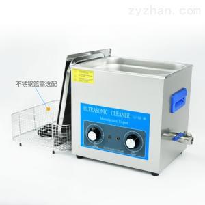 GD410HT學校實驗室智能超聲波清洗儀器