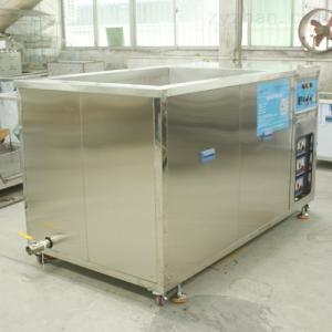 GDQ-1090T模具五金配件大型不锈钢抛光件清洗设备